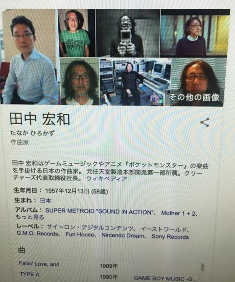 d_htanaka-wiki.jpg