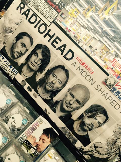 d_radiohead.jpg