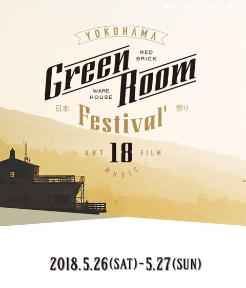 greenroom2018.jpg