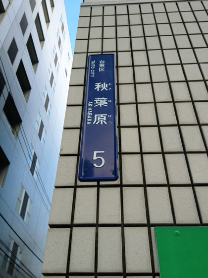 m_aki02.jpg