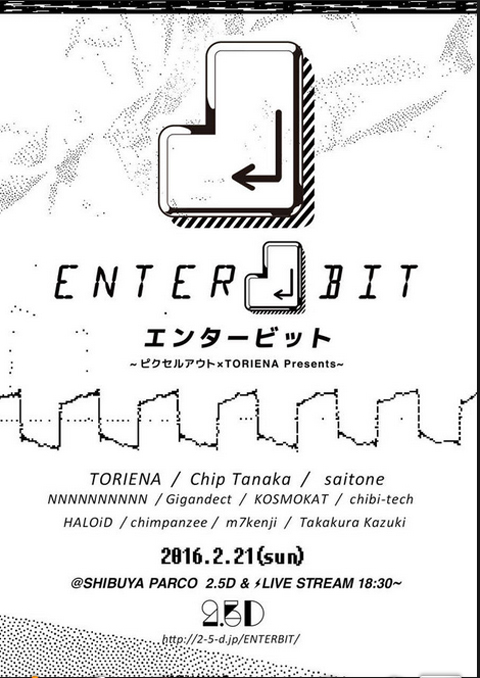 m_enterbit.jpg