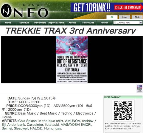 trekkie-trax-0.jpg